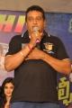 Prudhviraj @ Selfie Raja Movie Success Meet Stills