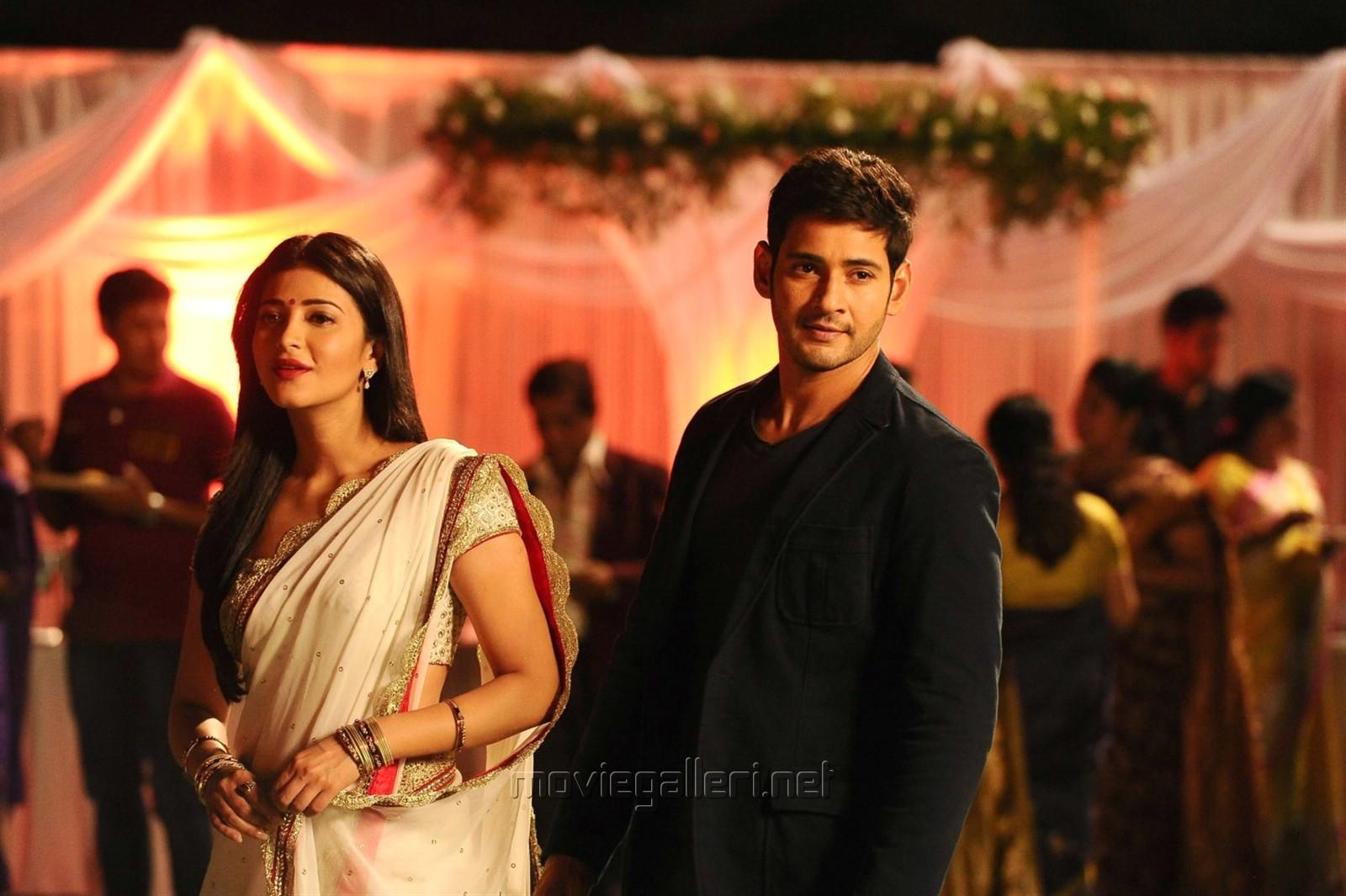 Srimanthudu Movie Mahesh Babu Shruti