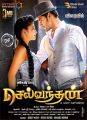 Shruti Hassan, Mahesh Babu in Selvandhan Movie First Look Posters