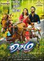 Arthana Binu, GV Prakash in Sema Movie Audio Songs Release Posters