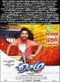 GV Prakash in Sema Movie Release Posters
