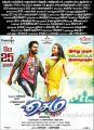 GV Prakash, Arthana Binu in Sema Movie Release Posters