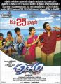 Arthana Binu, GV Prakash in Sema Movie Release Posters