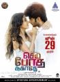 Mishti Chakraborty, Atharvaa in Semma Botha Aagathey Movie Release Posters