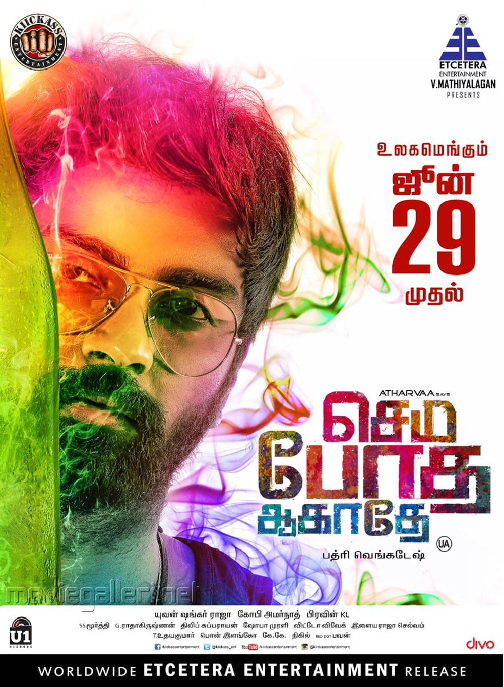 Actor Atharvaa Semma Botha Aagathey Movie Release Posters
