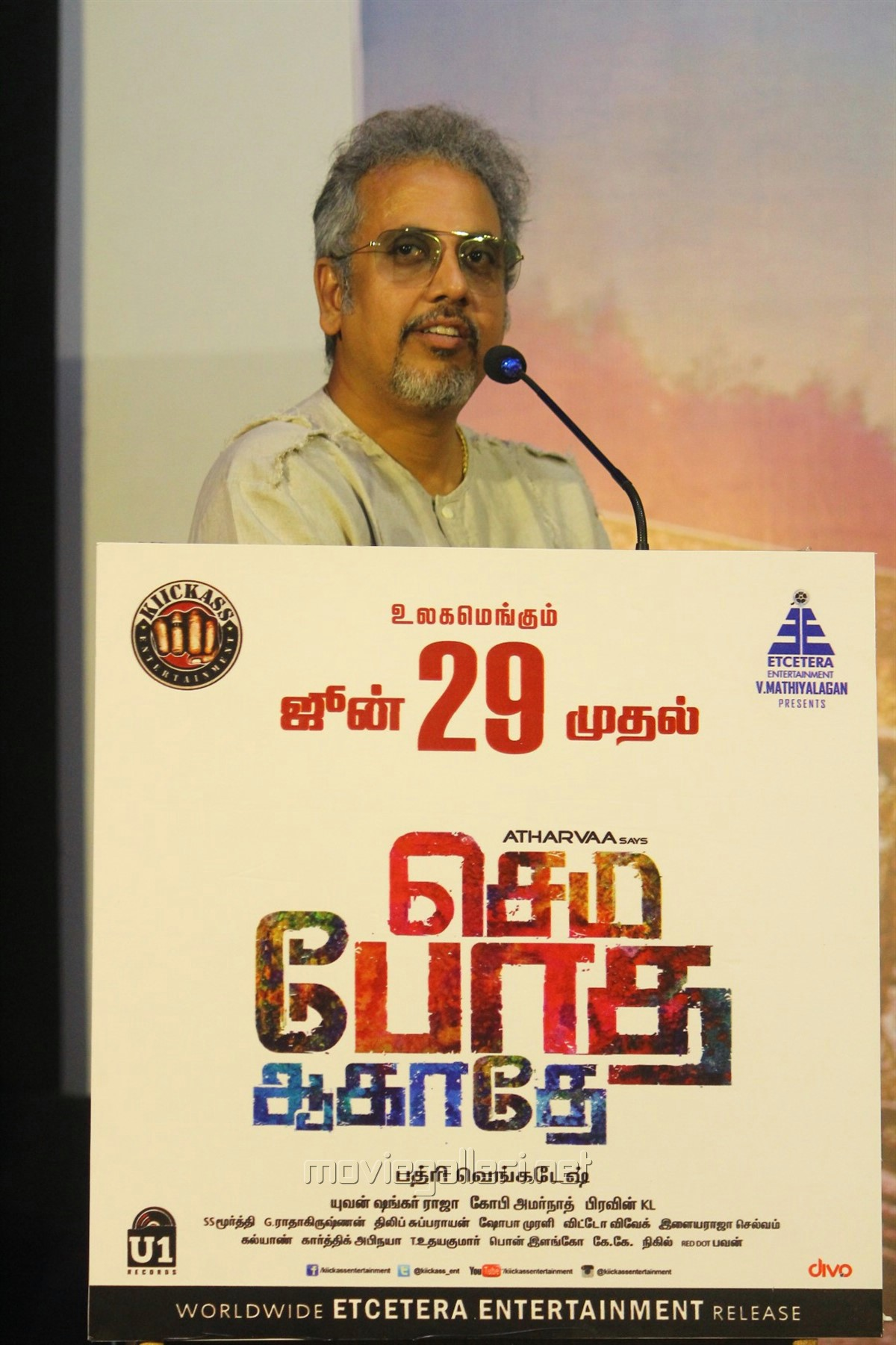 Director Badri Venkatesh @ Semma Botha Aagathey Press Meet Stills