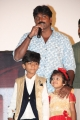 Actor Vijay Sethupathi @ Sethupathi Movie Audio Launch Stills