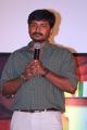 Director SU Arun Kumar @ Sethupathi Movie Audio Launch Stills