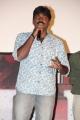 Actor Vijay Sethupathi @ Sethupathi Movie Audio Launch Stills
