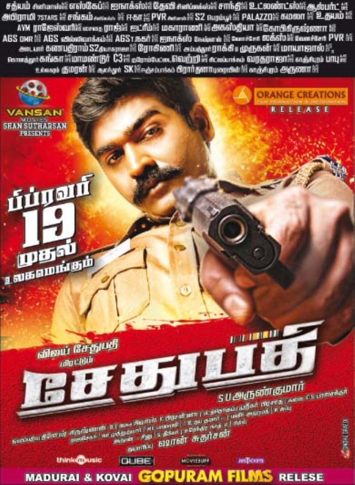 Vijay Sethupathi Police Getup in Sethupathi Movie Release Posters