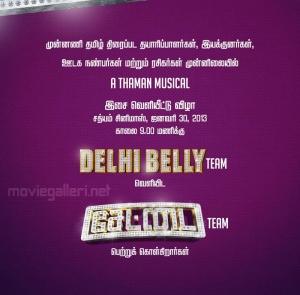Settai Tamil Movie Audio Release Invitation Posters