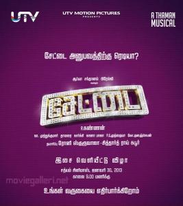 Settai Tamil Movie Audio Launch Invitation Posters