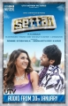 Actress Hansika, Arya in Settai Movie Audio Release Posters