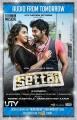 Hansika Motwani, Arya in Settai Movie Audio Release Posters