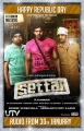 Premji Amaran, Arya, Santhanam in Settai Movie Audio Release Posters