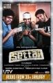 Premji Amaran, Arya, Santhanam in Settai Movie Music Release Posters