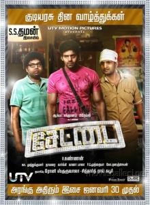 Premgi Amaren, Arya, Santhanam in Settai Movie Audio Release Posters