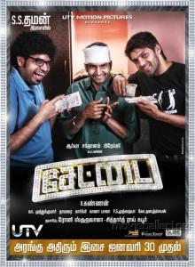 Premji Amaran, Arya, Santhanam in Settai Audio Release Posters