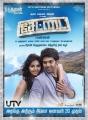 Actress Anjali, Arya in Settai Movie Audio Release Posters