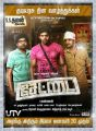 Premgi Amaren, Arya, Santhanam in Settai Movie Audio Release Posters