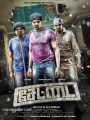 Settai Movie First Look Posters