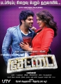 Arya, Hansika in Settai Movie First Look Posters