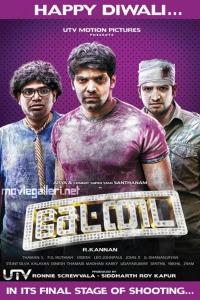 Premji, Arya, Santhanam in Settai Movie First Look Posters