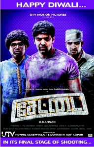 Premji Amaran, Arya, Santhanam in Settai First Look Posters