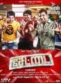 Arya, Premji Amaran, Santhanam in Settai Movie Release Posters
