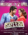 Arya, Hansika Motwani in Settai Movie Release Posters