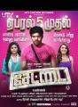 Anjali, Arya, Hansika in Settai Movie Release Posters