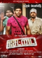 Premji Amaran, Arya, Santhanam in Settai Movie Release Posters
