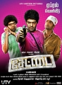Settai Movie Release Posters