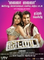Neetu Chandra, Santhanam in Settai Movie Release Posters