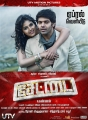 Anjali, Arya in Settai Movie Release Posters