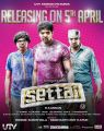 Premgi Amaren, Arya, Santhanam in Settai Movie Release Posters