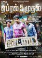 Premji Amaran, Arya, Santhanam in Settai Tamil Movie Release Posters
