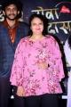 Comedy Actress Geetha Singh @ Seva Daas Movie Song Launch Stills
