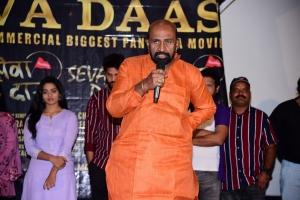 Actor Vijaya Rangaraju @ Seva Daas Movie Song Launch Stills