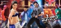 Tapsee, Venkatesh in Shadow Movie New Wallpapers