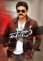 Victory Venkatesh in Shadow Movie Posters