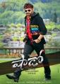 Actor Venkatesh in Shadow Telugu Movie Posters