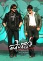 Venkatesh, Srikanth in Shadow Telugu Movie Posters
