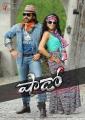 Venkatesh, Taapsee Pannu in Shadow Telugu Movie Posters
