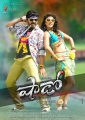 Venkatesh, Taapsee Pannu in Shadow Movie Posters
