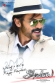 Venkatesh greetings for New Year 2013 Shadow Movie Posters