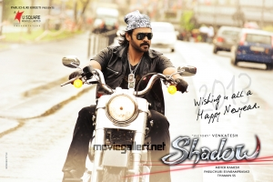 Victory Venkatesh Shadow Movie New Year 2013 Wishes Wallpapers
