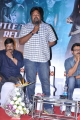 Director Meher Ramesh at Shadow Title Track Launch Photos