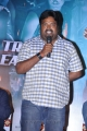 Director Meher Ramesh at Shadow Title Track Launch Stills