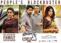 Shailaja Reddy Alludu Movie People's Blockbuster Posters